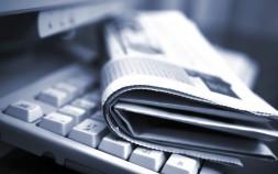 News System