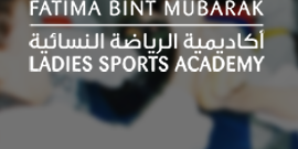 اكاديمية الرياضة النسائية