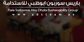 فريق جامعة باريس سوربون – ابوظبي