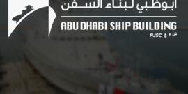 ابوظبي لبناء السفن