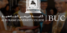 كلية البريمي الجامعيه